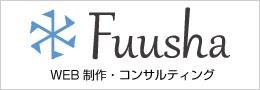 Fuusha|WEB制作・コンサルティング